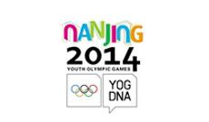 2014青奥会